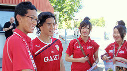 /?proxy=REDAKTION/Fans/Fans_News/Japaner_Leutenbach_255x143.jpg