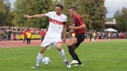 /?proxy=REDAKTION/News/2011-2012/Testspiele/Schorndorf_VfB_2_255x143.jpg