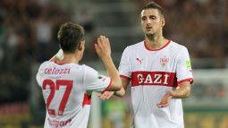 /?proxy=REDAKTION/Teams/VfB/2011-2012/Celozzi_Kuzmanovic_2011_255x143.jpg