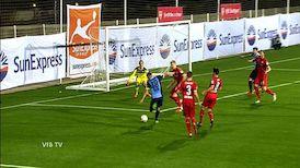 Highlights: VfB Stuttgart - VfL Bochum