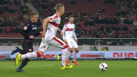 1. Halbzeit: VfB Stuttgart - Fortuna Düsseldorf