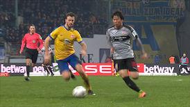 Highlights: Eintracht Braunschweig - VfB Stuttgart