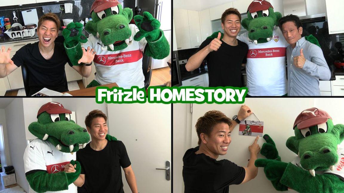 Fritzle meets Takuma Asano
