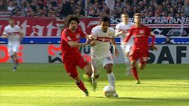 Highlights: VfB Stuttgart - Bayer 04 Leverkusen