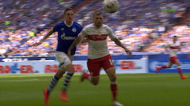 2. Halbzeit: FC Schalke 04 - VfB Stuttgart