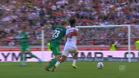 2. Halbzeit: VfB Stuttgart - Greuther Fürth
