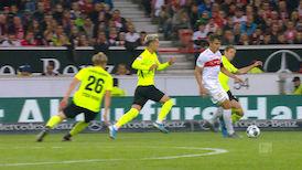 2. Halbzeit: VfB Stuttgart - SV W. Wiesbaden