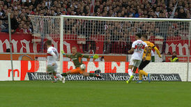 Highlights: VfB Stuttgart - Dresden