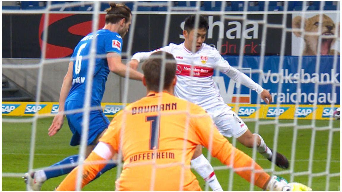 Highlights: TSG 1899 Hoffenheim - VfB Stuttgart