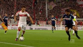 1. Halbzeit: VfB Stuttgart - SpVgg Greuther Fürth
