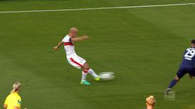 Highlights: VfB Stuttgart - 1. FC Heidenheim